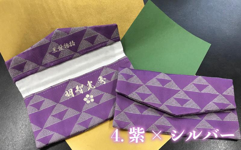 ④ 紫 × シルバー