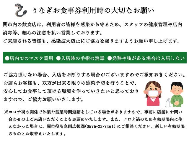コロナ 関 市 岐阜新型コロナ・感染症掲示板|爆サイ.com東海版