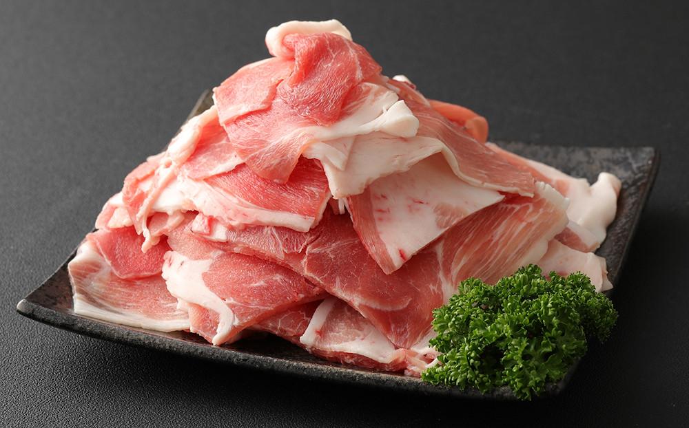 豚うで肉切落し[約500g × 1パック]