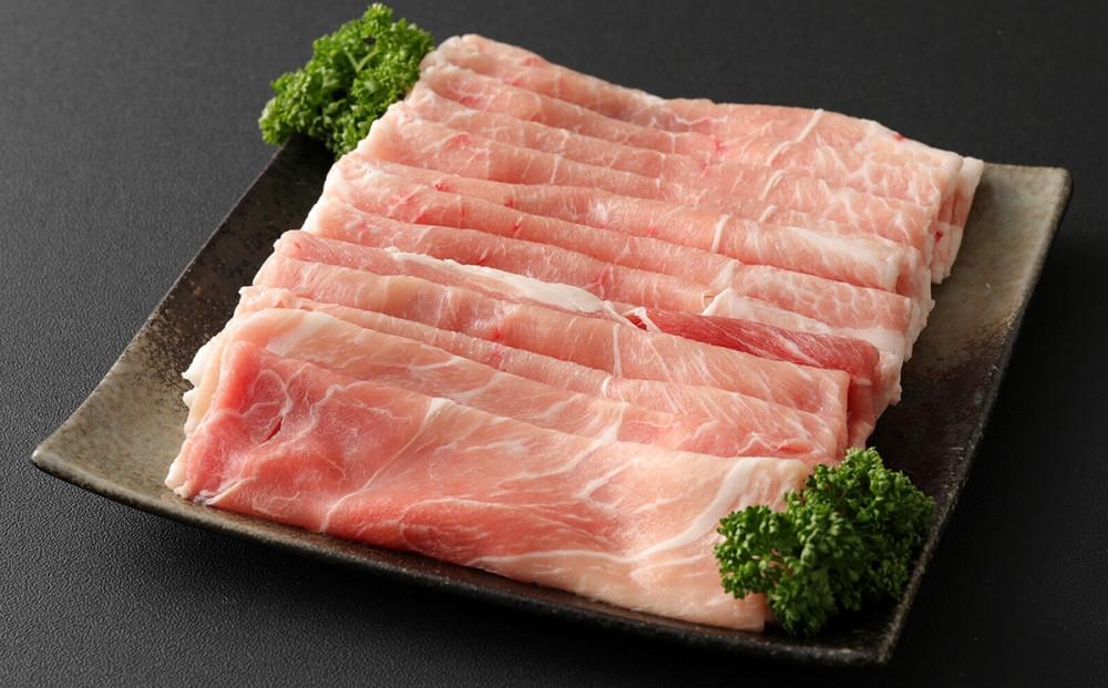 豚もも肉うす切り[約500g × 1パック]