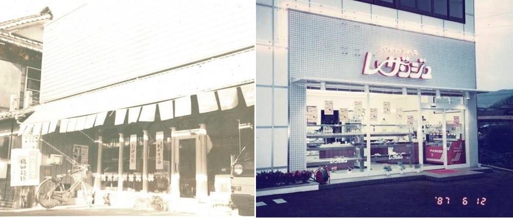 左:昭和40年代頃  右:平成初期
