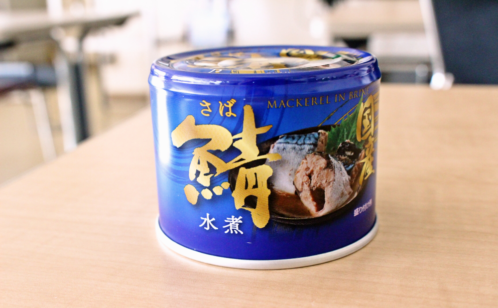 いつでも旬が味わえる缶詰は最高のぜいたく品
