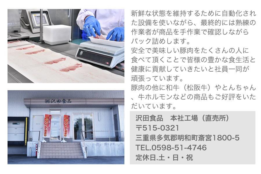 沢田食品 本社工場(直売所)、新鮮さを維持する自動化された設備