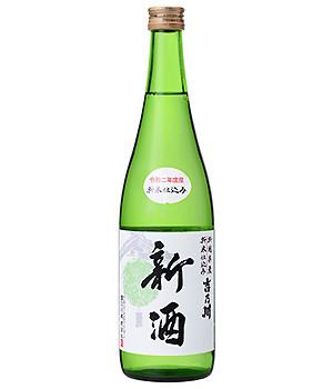 吉乃川 新米仕込み 新酒 720ml