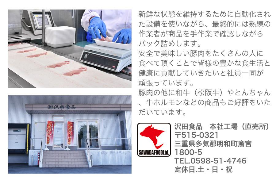 新鮮な設備を維持するための自動化された設備。