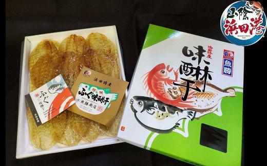 株式会社 魚勝商店