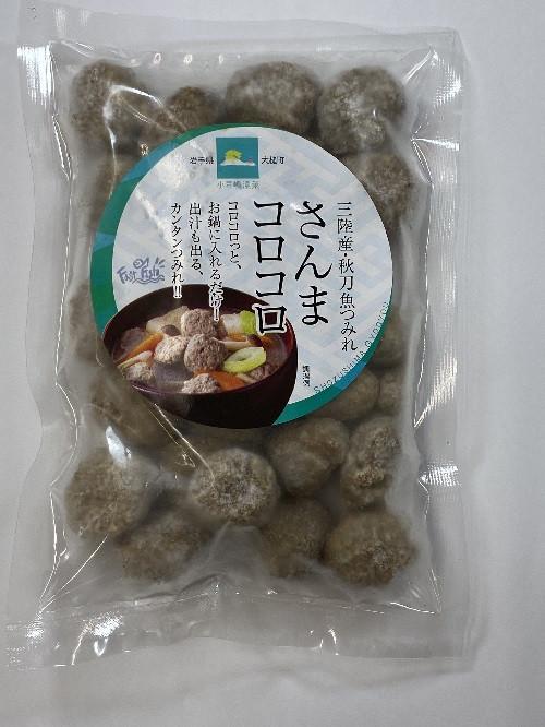 サンマつみれ(180g)×1