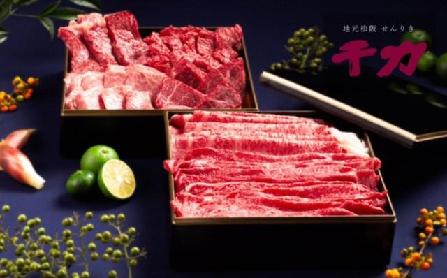 写真上部は焼き肉用4種 写真下部はすき焼き・しゃぶしゃぶ用2種