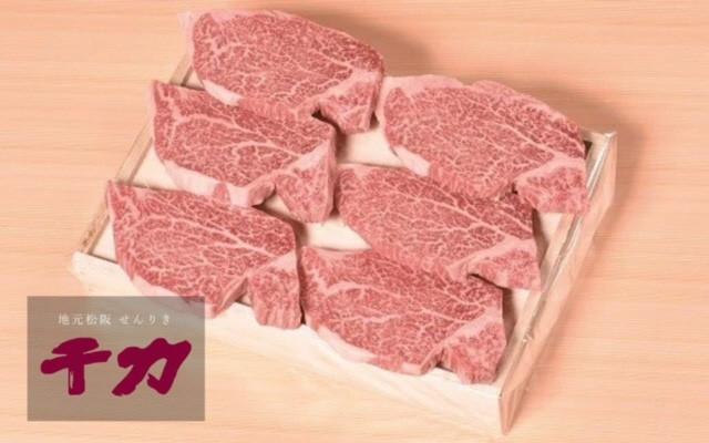 松阪牛ヒレあみ肉 最も柔らかいヘルシー赤身。