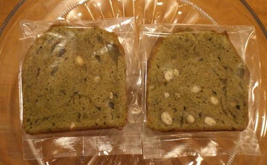 白小豆と緑茶のケーキ