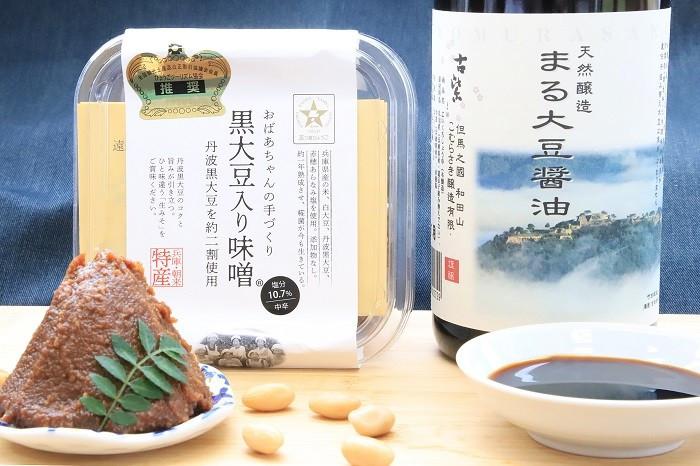 味噌・しょうゆセットの特徴