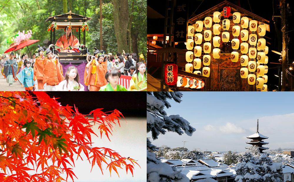 クリックすると【京都観光Navi ぷらす 京料理特集】サイトに移動