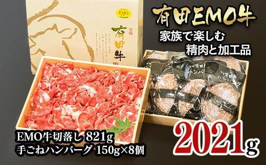 寄付金額:15000円