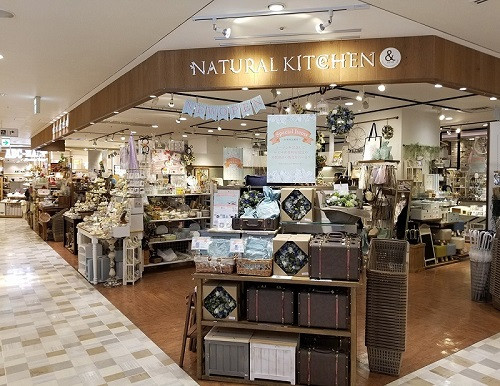 NATURAL KITCHENについて