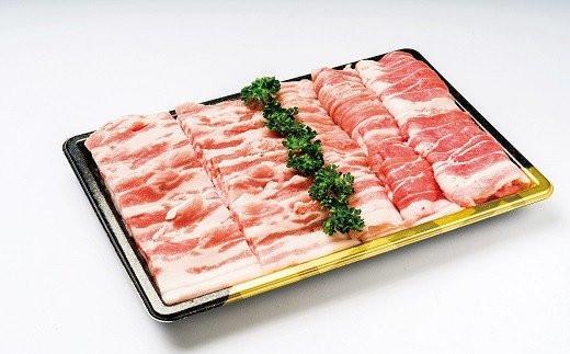 お米で育った大分県産の豚肉「米の恵み豚」