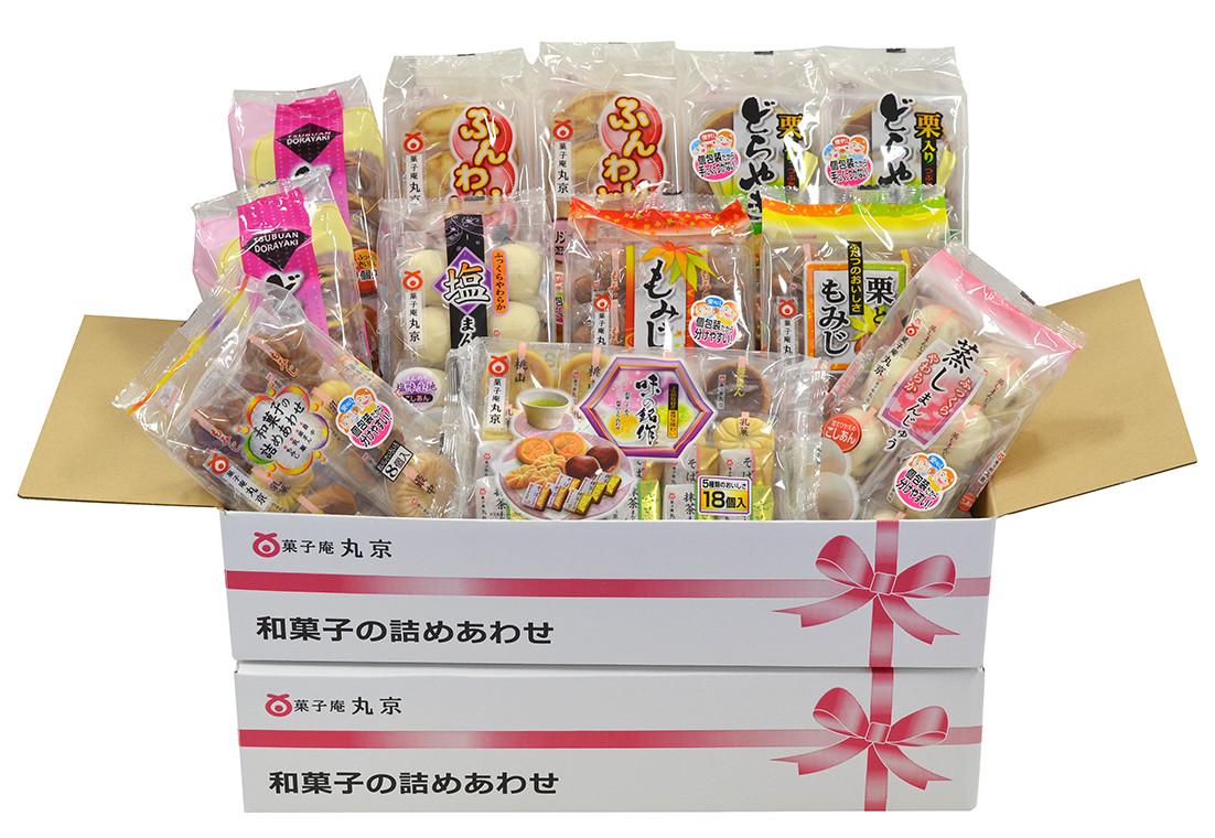 おいしさ色々!和菓子の詰め合わせ