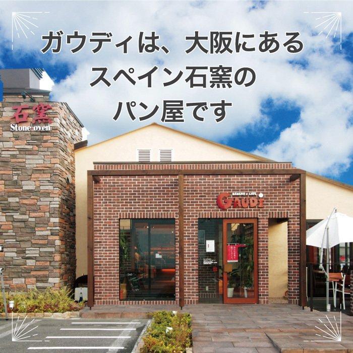 当店では約100種類の焼き立てパンを提供しています。