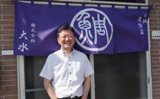 お話を伺った本社前で、営業の佐藤さん