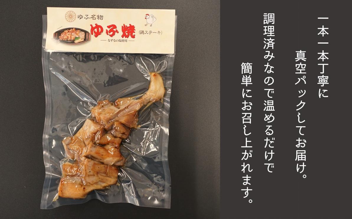 臼杵人の愛するこの味を是非おためしください!