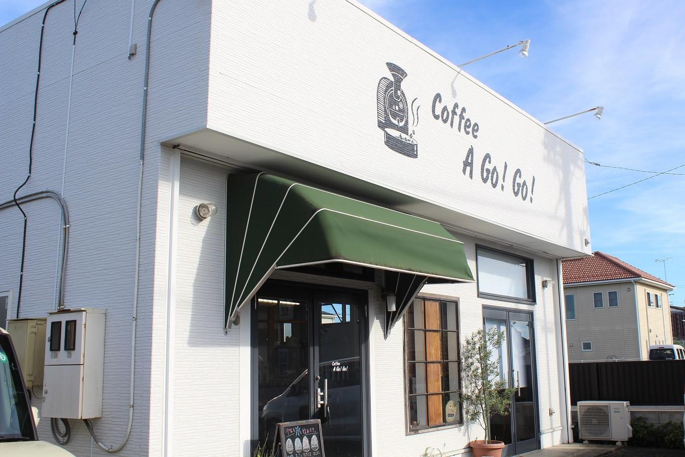 コーヒー・ア・ゴー!ゴー!店舗外観。