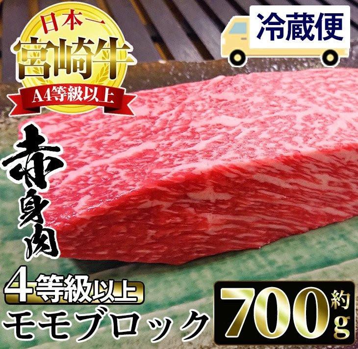 一度も冷凍していないフレッシュな牛肉です! 寄付金額 23,000円