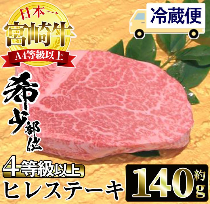 一度も冷凍していないフレッシュな牛肉です!