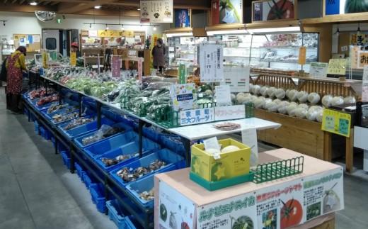 農産物直販所 やすらぎ市
