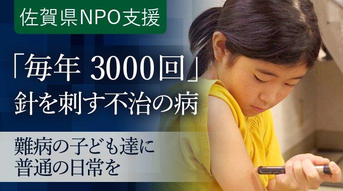 https://www.furusato-tax.jp/gcf/420
