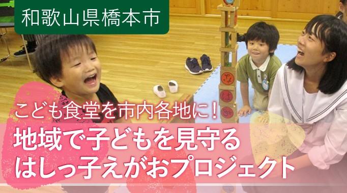 https://www.furusato-tax.jp/gcf/436