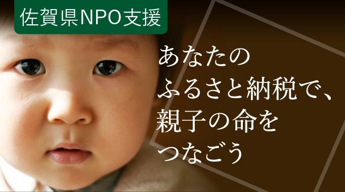 命をつなぐ「こども宅食」を全国へ。親子の危機を予防し、安心して子育てできる未来を