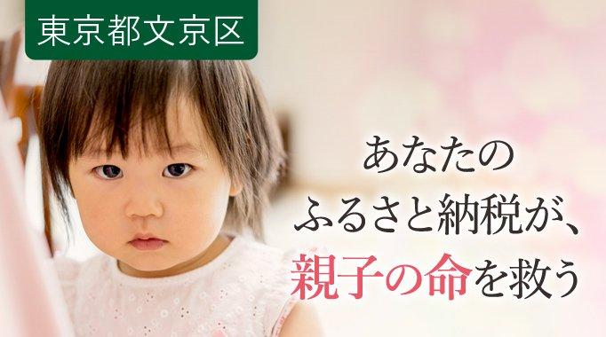 親子の困難が放置されない社会へ。こども宅食がつなぐ1000世帯の命