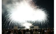 市や市民団体が開催するイベントなどに活用します。
