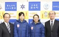 祝 アイスホッケー女子日本代表 平昌五輪出場決定
