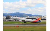 国際チャーター便の運航(H27年度)