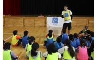 夢の教室開催事業