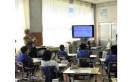 海部小学校タブレット端末等購入事業
