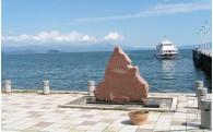 高島市で生まれた琵琶湖周航の歌は誕生100周年!