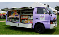 石井町の子どもたちのために・移動図書館車購入支援