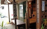 熊本地震で被災した「織屋旅館」復旧完了のご報告