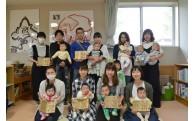 「親と子 心のかけはしプロジェクト」記念品を贈呈