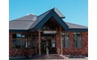 町営温泉施設が温泉利用型健康増進施設に認定!!