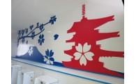 大壁画でワクワクトイレに大変身!