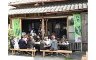 日本茶ブランド・知覧茶のファン化,始めています!