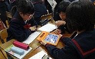 学校へのICT教育導入に活用しています。