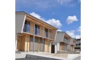 ⑧定住促進 若者定住住宅の建設に活用しました!