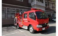 消防ポンプ自動車購入に活用させていただきました。
