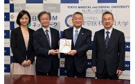 東京医科歯科大学で研究助成1500万贈呈式実施!