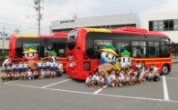 公共施設巡回町民バスを購入しました