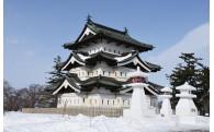 弘前城雪燈籠まつりが開催されました