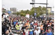 ★3月4日(日)鹿児島マラソン2018開催!★